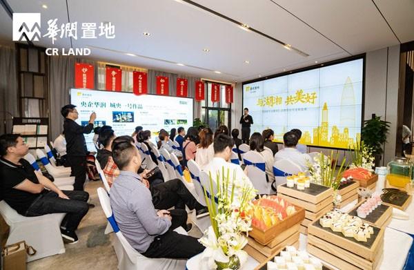 湖南华润置地品牌公众号新上线创建美好生活