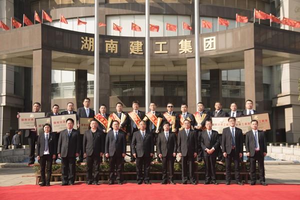 湖南建工集团荣获2018-2019年度9个项目20项国家优质工程奖
