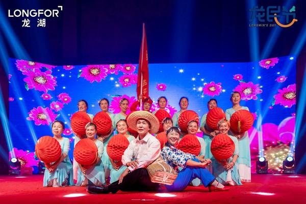 長沙龍湖文藝晚會重磅啟幕  2千龍民盛大狂歡